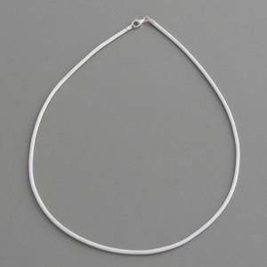 Lederband weiß 2mm, Länge 38cm bis 90cm