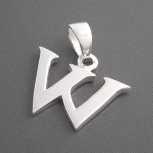 Buchstaben Anhänger Silber W